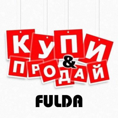 Правила WhatsApp-группы Купи&Продай FULDA